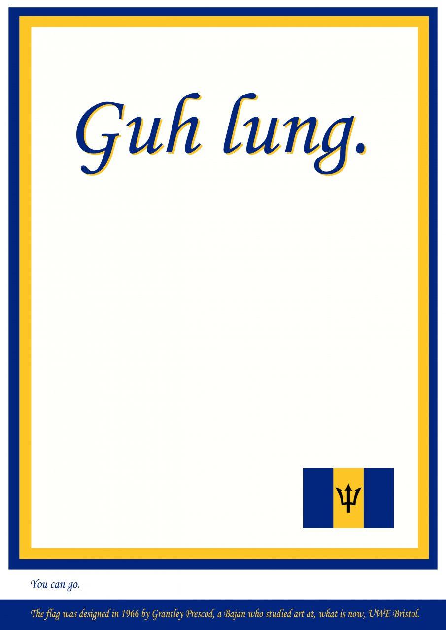 Guh lung