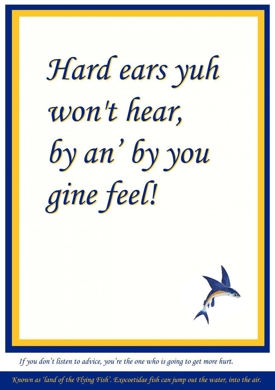 Hard ears