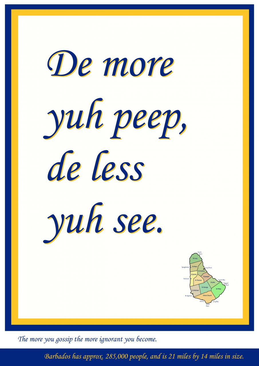 The more you peep less see