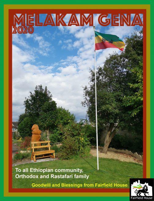 Fairfield House Rastafari Graphics